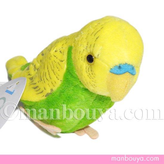セキセイインコ ぬいぐるみ 小鳥 雑貨 TST 101 セキセイインコ グリーン 18cm