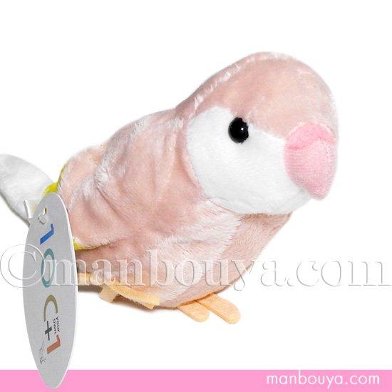 インコ ぬいぐるみ ピンク 小鳥 雑貨 TST 101 アキクサインコ 18cm