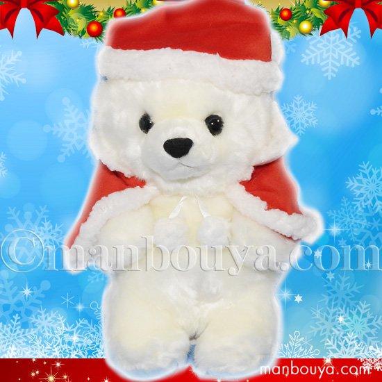 5%OFF シロクマ ぬいぐるみ クリスマス キュート販売 CUTE 白くま ポーラくん Sサイズ 21cm サンタ衣装