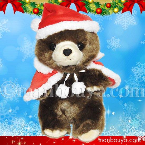 5%OFF 動物園ぬいぐるみ クリスマス クマ キュート販売 CUTE forest angel 森のくまさん S 22cm サンタ衣装
