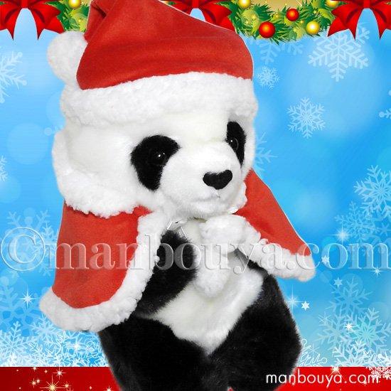 5%OFF パンダ ぬいぐるみ クリスマス 動物園 CUTE キュート販売 お座りパンダS 23cm サンタ衣装