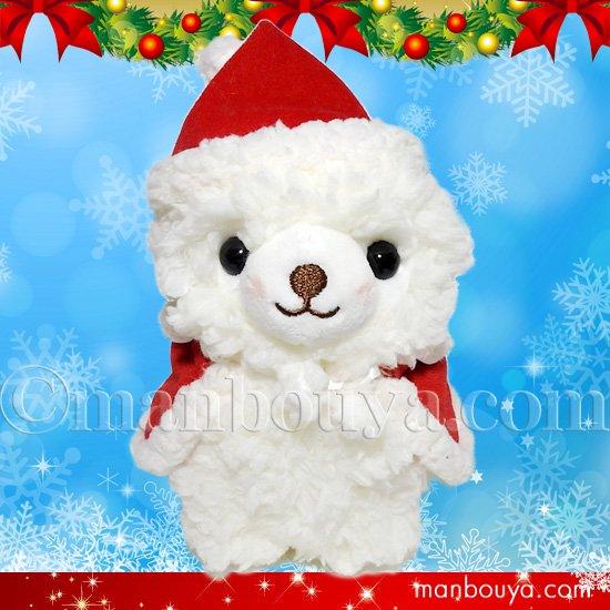 クリスマス ぬいぐるみ アルパカ キュート販売 CUTE 動物 もふもふ アルパカ SSサイズ ホワイト 15cm サンタ衣装