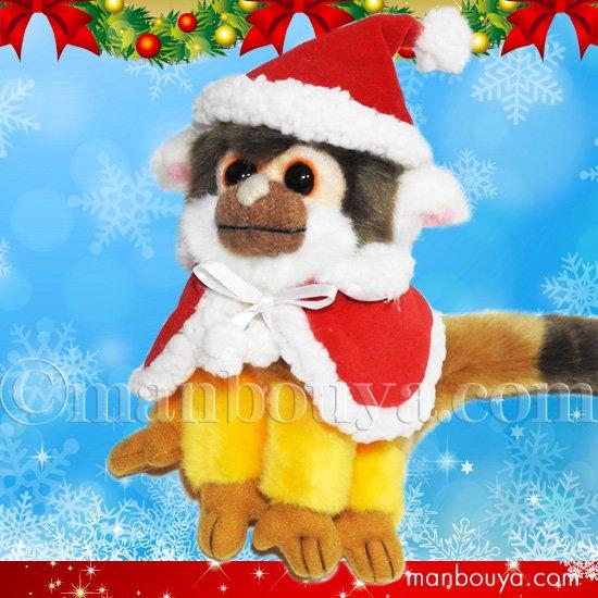 クリスマス ぬいぐるみ リスザル キュート販売 CUTE safari collection リスザル S 13cm サンタ衣装