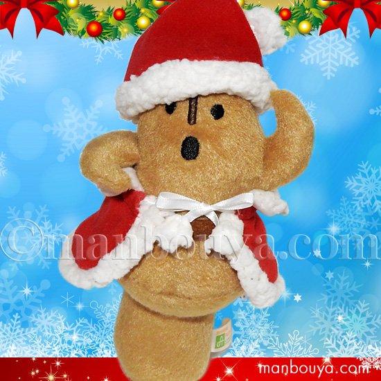 クリスマス ぬいぐるみ ハニワ A-SHOW 埴輪 ヒト型 ライトブラウン 17cm サンタ衣装