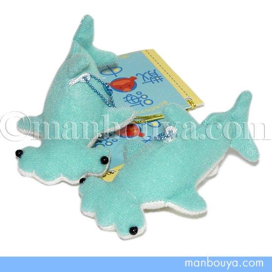 サメ ぬいぐるみ 水族館グッズ 海中散歩 おともだちマスコット シュモクザメ 7cm