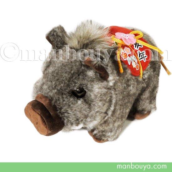 干支 いのしし 親 イノシシ ぬいぐるみ キュート販売 CUTE 猪S 20cm