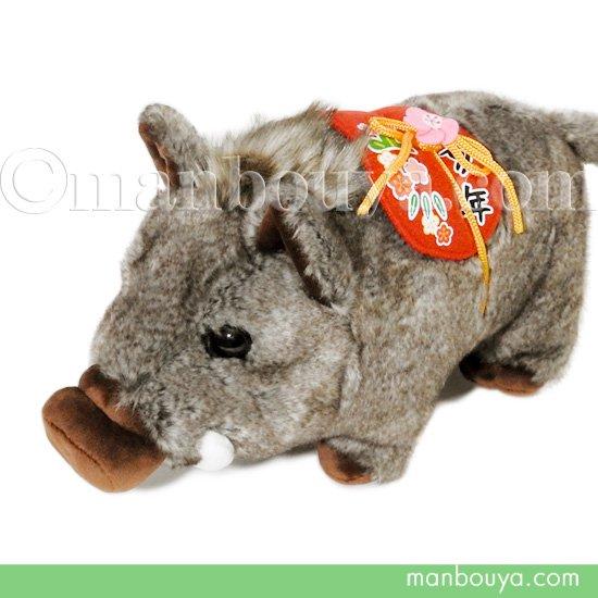 干支 いのしし 親 イノシシ ぬいぐるみ キュート販売 CUTE 猪M 30cm