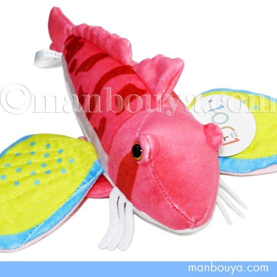 魚 ホウボウ ぬいぐるみ 海の生き物 TST太洋産業貿易 101シリーズ ほうぼう 25cm