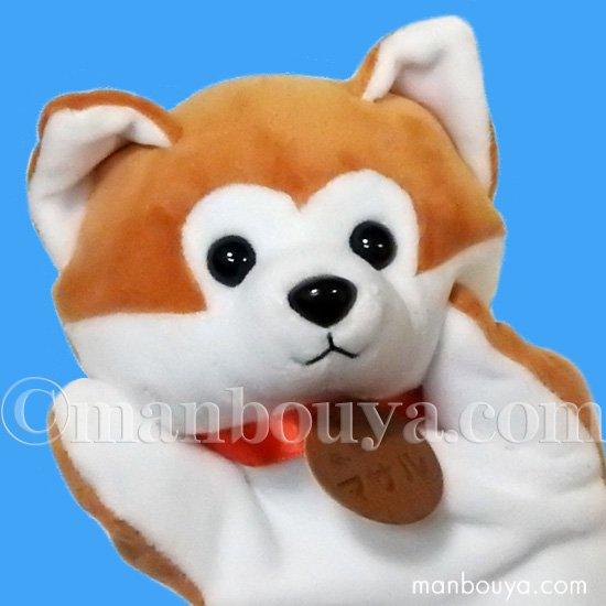秋田犬 マサル ぬいぐるみ ハンドパペット キュート販売 CUTE ソフトタイプ