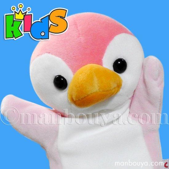 ペンギン ぬいぐるみ ハンドパペット キュート販売 CUTE 子供用 キッズ ぺんぎん ピンク