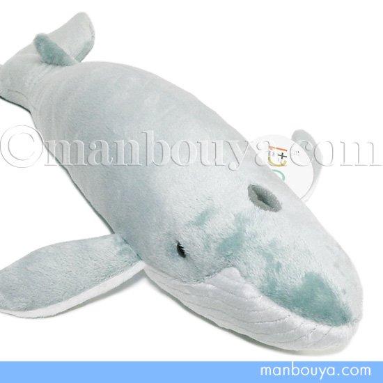 くじらのぬいぐるみ クジラ グッズ 雑貨 TST太洋産業貿易 101シリーズ シロナガスクジラ  43cm