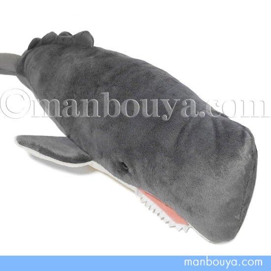 くじらのぬいぐるみ クジラ グッズ 雑貨 TST太洋産業貿易 101シリーズ マッコウクジラ  42cm