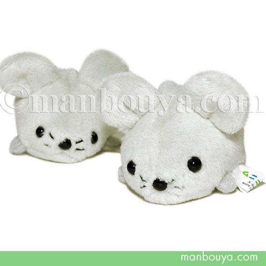 動物 ネズミ ぬいぐるみ 小さい ミニ 動物園 A-SHOW ムニュマムお手玉 ねずみ 4.5cm