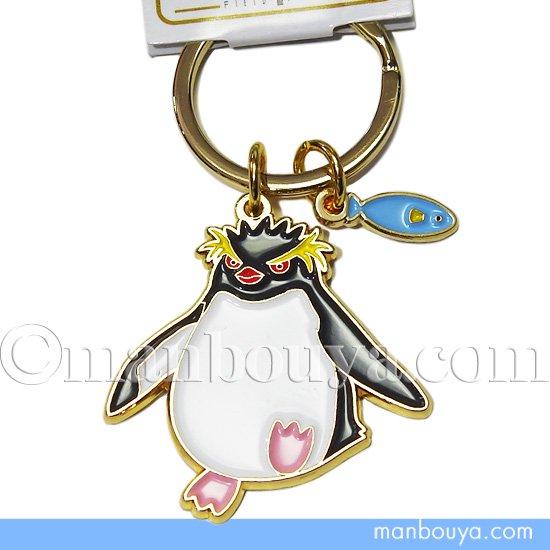 ペンギン グッズ 水族館 キーホルダー おしゃれ ワールド商事 アクアチック キーリング イワトビペンギン