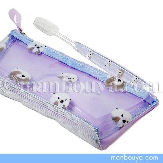 ラッコ グッズ 歯ブラシセット 旅行 携帯 クーリア モフズ 収納ポーチ付き歯ブラシ