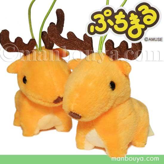 動物 シカ ぬいぐるみ アミューズ AMUSE ぷちまる 動物園 鹿 5cm