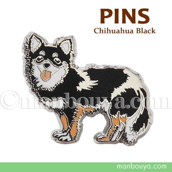 ピンズ ピンバッジ おしゃれ 犬 動物 アクセサリー かなる ドッグ ピンバッチ チワワブラック