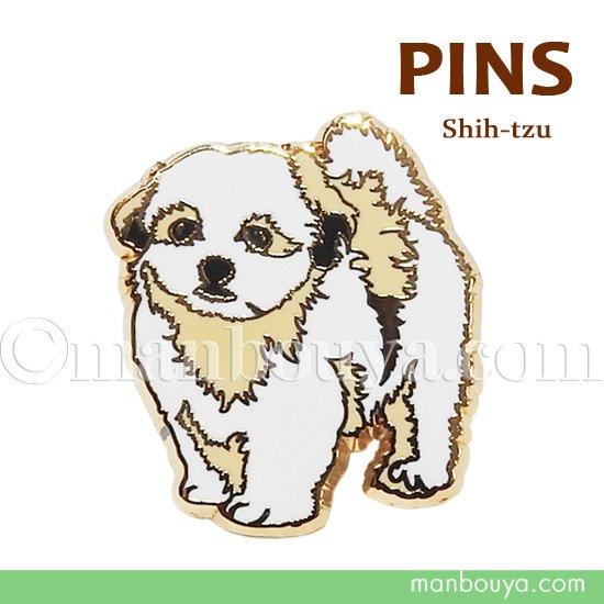 ピンズ ピンバッジ おしゃれ 犬 動物 アクセサリー かなる ドッグ ピンバッチ シーズー