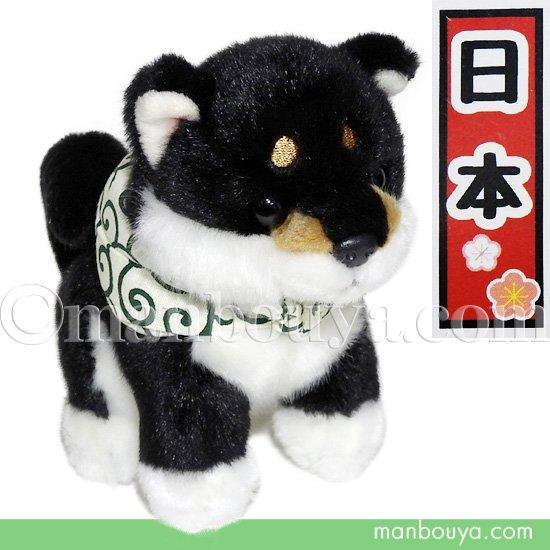 <img class='new_mark_img1' src='https://img.shop-pro.jp/img/new/icons2.gif' style='border:none;display:inline;margin:0px;padding:0px;width:auto;' />犬のぬいぐるみ 柴犬 キュート販売 CUTE 黒豆柴 座りS 15cm ブラック【日本】