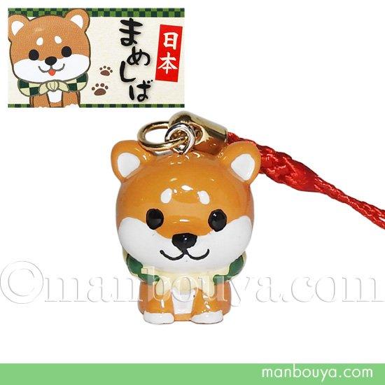 豆柴 犬 グッズ 雑貨 キュート販売 CUTE 携帯ストラップ 根付 まめしば 日本