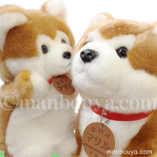 【5%OFF】秋田犬 マサル ハンドパペット ぬいぐるみ キュート販売 CUTE 座りM&パペット セット