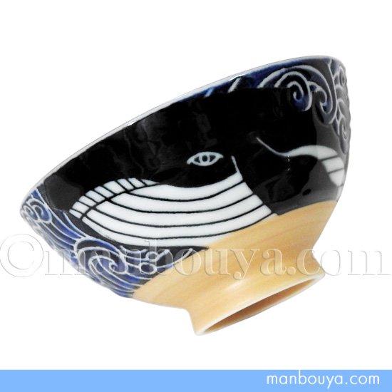 ご飯茶碗 おしゃれ 和食器 丼 器 美濃焼 みのる陶器 白波 くじら 中 日本製