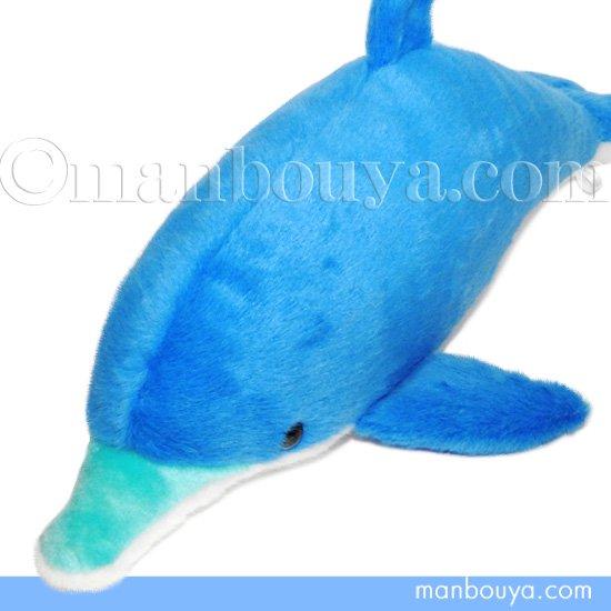 イルカ ぬいぐるみ 日本製 水族館グッズ A-SHOW 栄商 YLイルカ ブルー 70cm