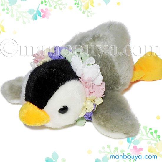 ペンギン ぬいぐるみ アクセサリー セット フラワーコスプレ キュート販売 CUTE ベビーペンギン S 23cm