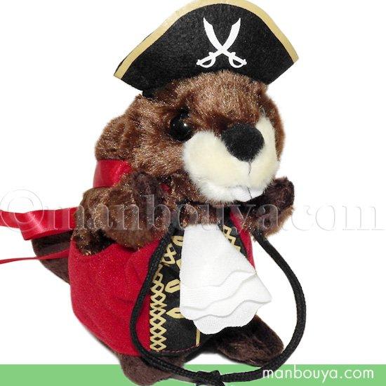 海賊 動物 ビーバー ぬいぐるみ キュート販売 CUTE ビーバー 16cm 海賊なりきり隊