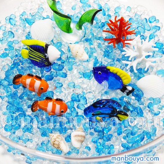 魚 ガラス細工 セット ミニチュア 置物 海の動物 水族館 グッズ おさかな広場