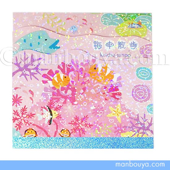 かわいい メモ帳 水族館グッズ 海中散歩 トゥインクルシリーズ 3層メモ サンゴ