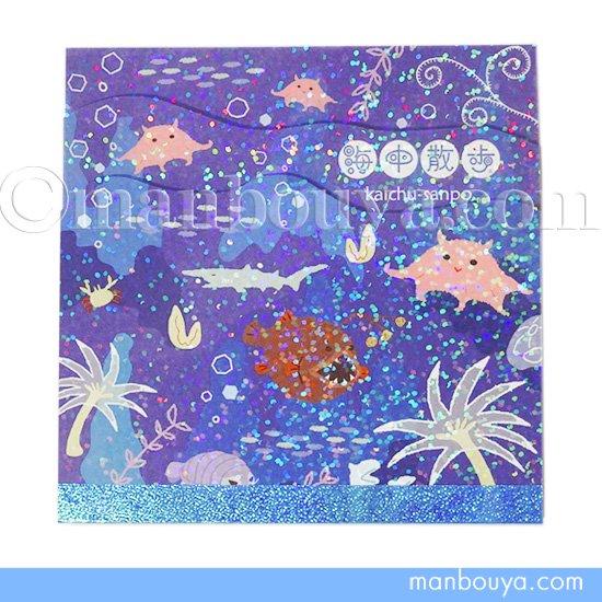 深海魚 メモ帳 水族館グッズ 海中散歩 トゥインクルシリーズ 3層メモ シンカイ