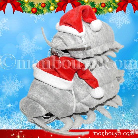 深海生物 ダイオウグソクムシ ぬいぐるみ クリスマス A-SHOW 特大・Lサイズセット サンタ帽子