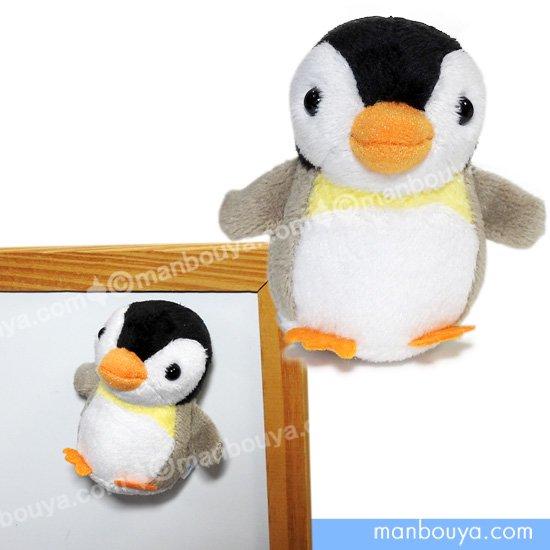 ペンギンのぬいぐるみ 海の生き物 AQUA マリン マグネット ぺんぎん 7cm