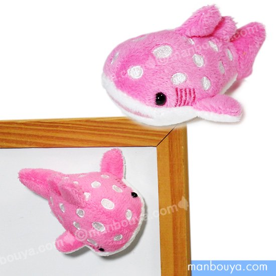 ジンベエザメのぬいぐるみ 海の生き物 AQUA マリン マグネット ジンベイザメ ピンク  7cm