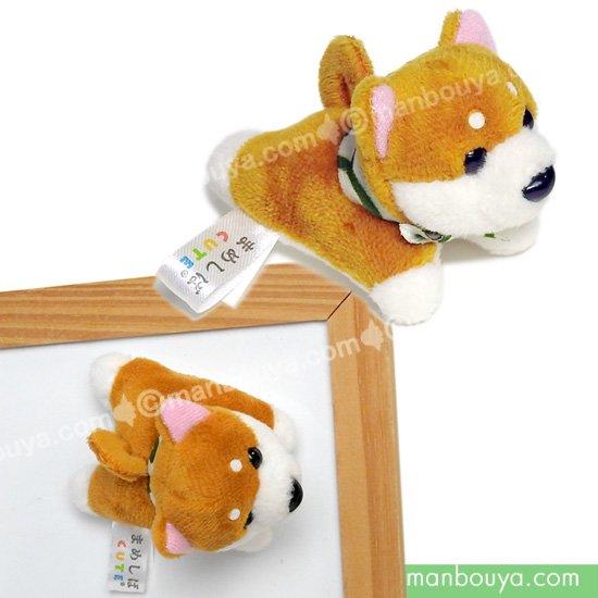 犬のぬいぐるみ 小さい 柴犬 キュート販売 CUTE とんでる豆柴 マグネット 7cm
