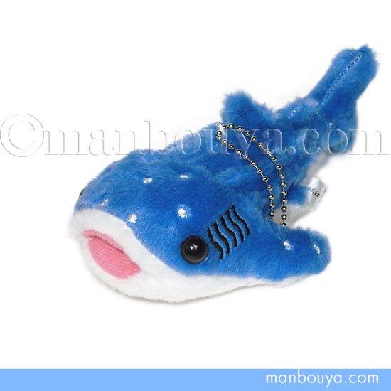 ジンベエザメのぬいぐるみ 鮫 グッズ Orange オレンジ ジンベイザメ キーチェーン 15cm