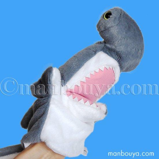 シュモクザメ ぬいぐるみ サメ ハンドパペット 人形 オレンジ Orange パペット ハンマーヘッドシャーク