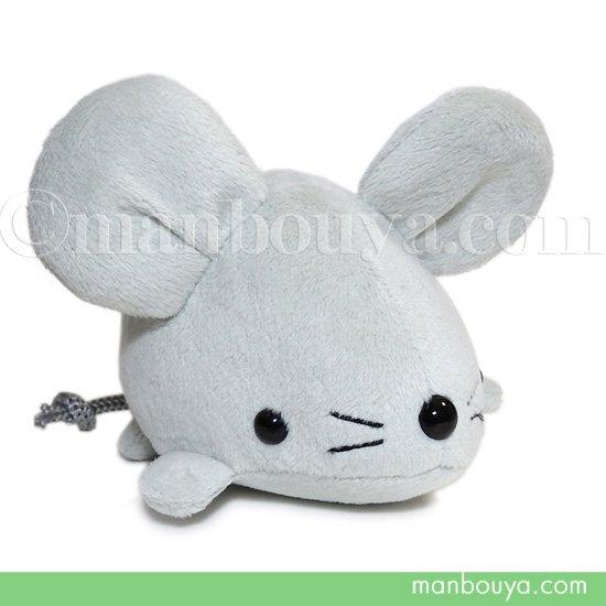 ネズミのぬいぐるみ 雑貨 小さい 動物 A-SHOW ムニュマムMサイズ ねずみ 10cm