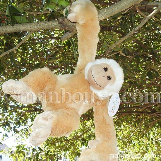 テナガザル ぬいぐるみ 猿 動物園 おもちゃ TST 101 ぶらさがりシリーズ  23cm