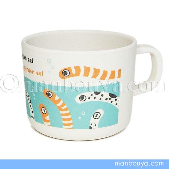 チンアナゴ ニシキアナゴ グッズ 子供 プラスチック コップ バンブーファイバー マグカップ