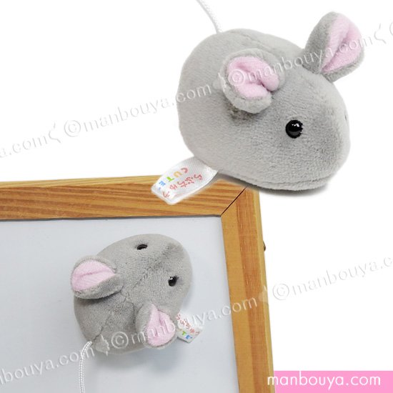 干支 ネズミ ぬいぐるみ キュート販売 CUTE らぶちゅう マグネット グレー 5cm