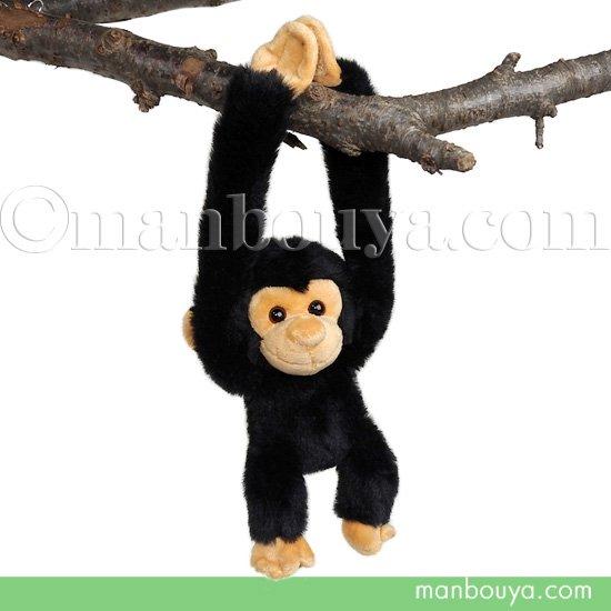 チンパンジー ぬいぐるみ 動物園 キュート販売 CUT ぶらりんチンパンジー S 18cm