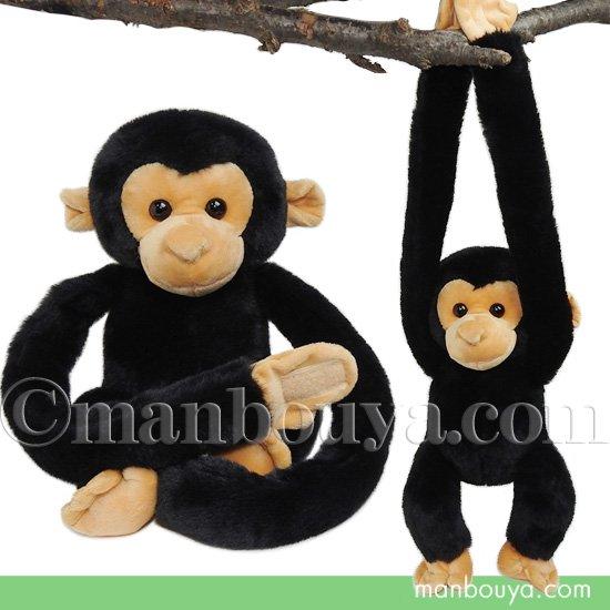 チンパンジー ぬいぐるみ 動物園 キュート販売 CUT ぶらりんチンパンジー M 30cm