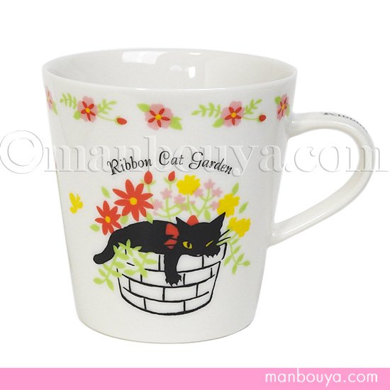 黒猫 グッズ 雑貨 マグカップ おしゃれ リボンキャット ガーデン クロネコ