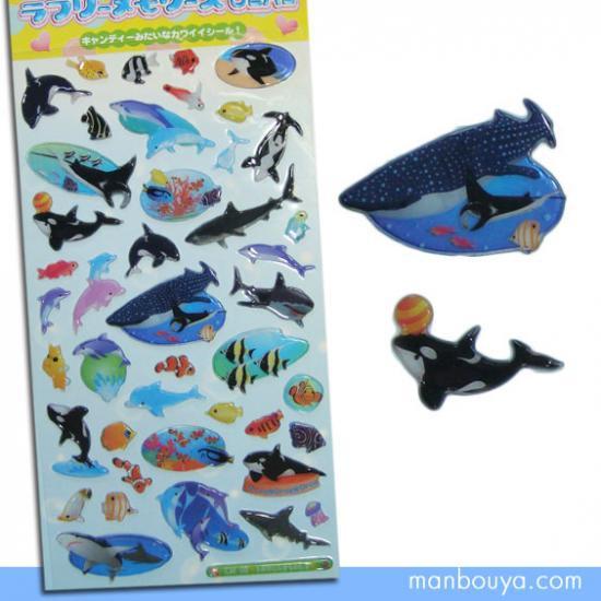 【イルカやサメのシール】ラブリーメモリーズ◆ぷっくり可愛いシール◆海のにんきものたち