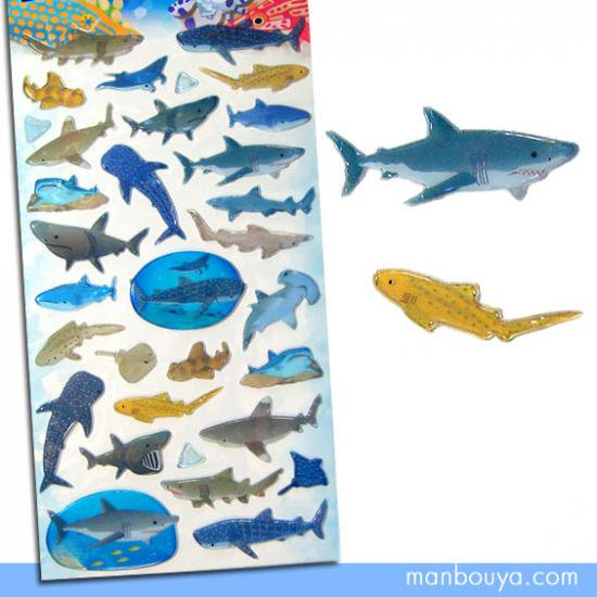 【サメのシール】綺麗なリアルデザイン◆海の生き物◆AIPアクアプラネット◆シャーク