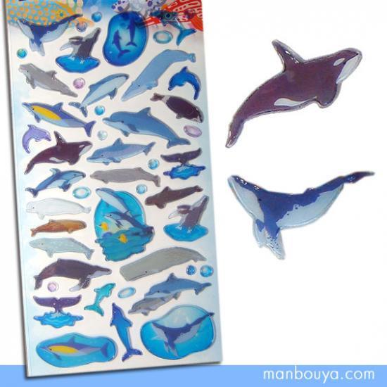 【クジラのシール】綺麗なリアルデザイン◆海の仲間の可愛いシール◆アクアプラネット◆ホエールズ