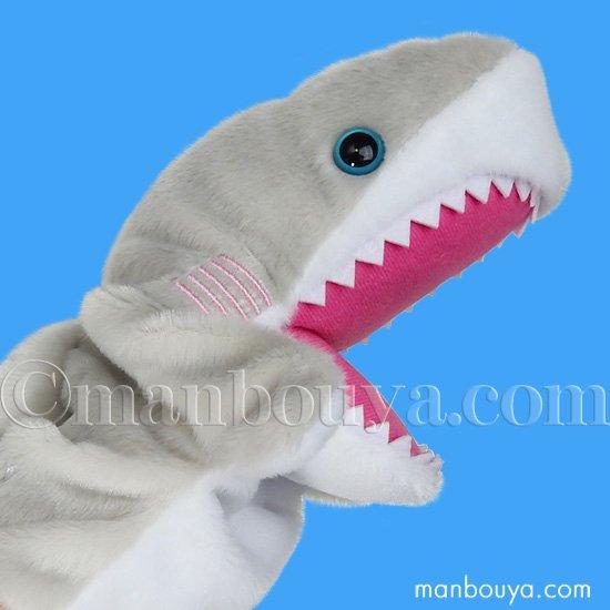 サメのぬいぐるみ ハンドパペット 人形 鮫 おもちゃ オレンジ Orange シロワニザメ
