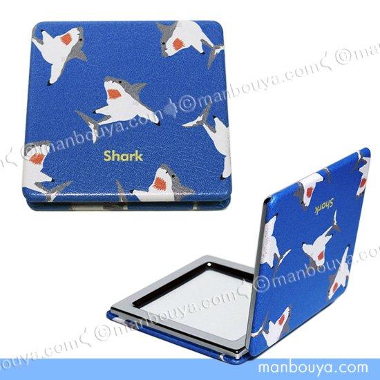 サメ グッズ コンパクトミラー 四角 拡大鏡 ワールド商事 携帯用ミラー 鮫
